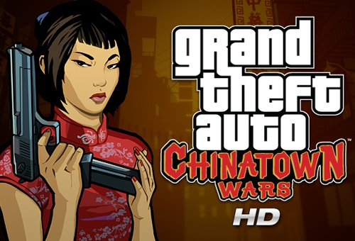 GTA Chinatown wars � ��� �� ���, ������ ��� ������