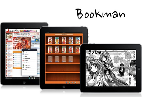 Bookman - ��� ������ �������� �� iPad � �� ������