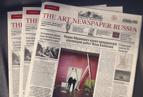 The Art Newspaper Russia – журнал об искусстве [Free]