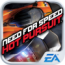 NFS Hot Pursuit � ������, ���� �������